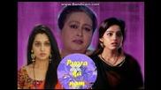 Името на любовта / Pyara ka nam епизод 55