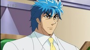 Toriko - Episode 128 [ Eng Subs ]