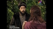 Хатидже султан и Ибрахим паша