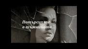 С Т Р А Х О Т Н А Гръцка Балада Митропанос Любовта ти през ноща