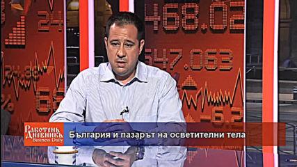 България и пазарът на осветителни тела