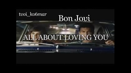 Bon Jovi - All About Loving You / превод /