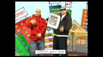 Реклама: GTV #1 TV