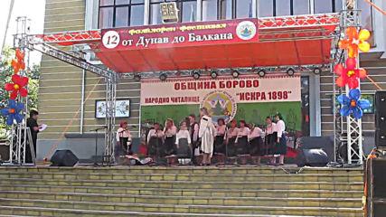 Фолклорен фестивал '' От Дунав до Балкана '' (Сезон XII - 2019 г.) 029