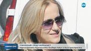 Простреляха разследващ журналист в Черна гора