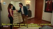 Пойраз Карайел - Poyraz Karayel, Еп. 15 - Част 2-4, бг.суб.