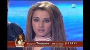 Теодора Цончева X Factor (17.10.2013)