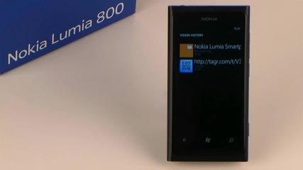 Сканиране на Qr кодове и Microsoft тагове в Bing - Nokia Lumia