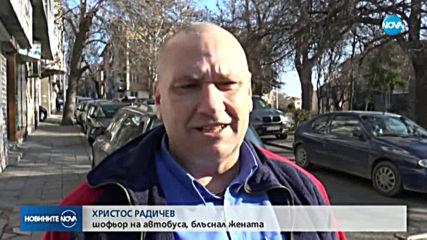 Два автобуса се удариха в Пловдив