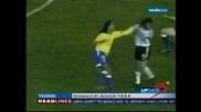 Ronaldinho - Нечестна Игра