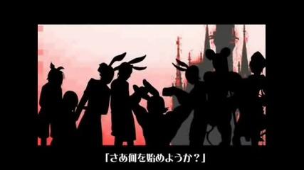 Kaito Meiko Miku Rin Len Alice In Wonderland
