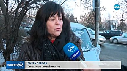 """ФАЛШИВИ ИНСПЕКТОРИ: Измамници """"глобяват"""" за неправилно паркиране"""