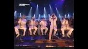 Backstreet Boys - I Want It That Way Live!
