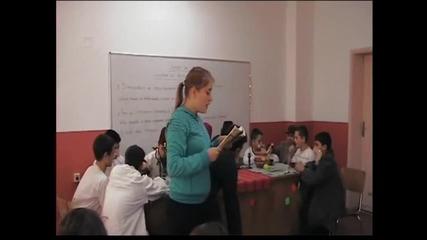 Урок по литература в едно българско училище