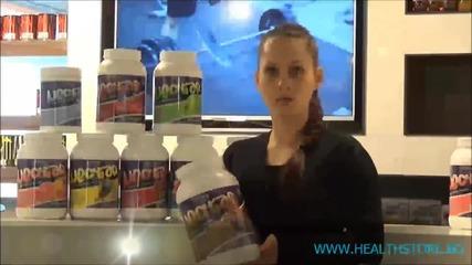 Най-вкусният суроватъчен изолат - Nectar на фирмата Syntrax