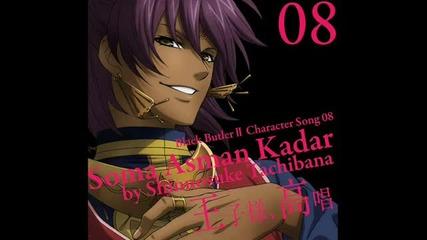Soma [shinnosuke Tachibana] - Futari no Harmony