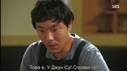 бг субс] You're all surrounded / Обкръжени сте / Еп.16 част 1/2