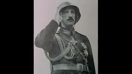 Реч на Цар Борис I I I 1938г