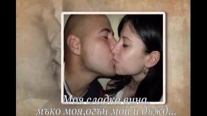 _ Bg Превод _ Zafiris Melas & Evita Sereti - Mi figеis pote (gali & Dani)