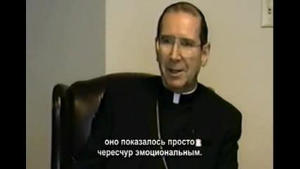 1:10 Квасът на масонството