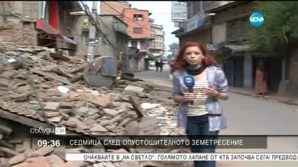 Катманду - като след война