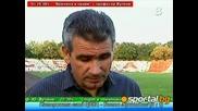 Гьоре Йовановски : Доволен съм от контролата