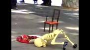 Танцуващ Скелет