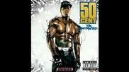 50 Cent - Candy Shop Пародия смях