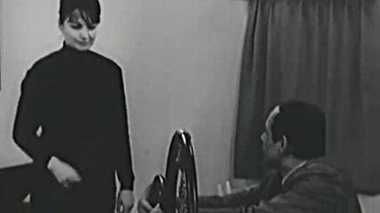 Карамбол Carambole (1966)