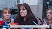 ЗА ХОРАТА С УВРЕЖДАНИЯ: Мая Манолова и министерството - в остър сблъсък