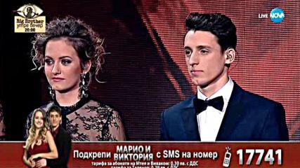 Любовта на Марио и Виктория прави чудеса - Without You - X Factor Live (12.11.2017)