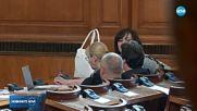 ГЕРБ внася сигнал в прокуратурата, НАП и КОНПИ срещу Елена Йончева