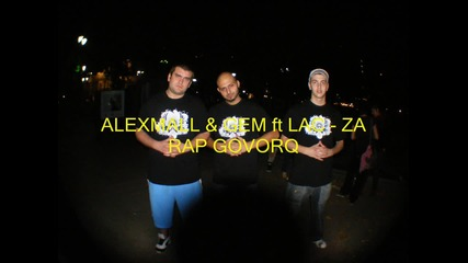 Alexmall & Gem ft Lac - Za Rap Govorq