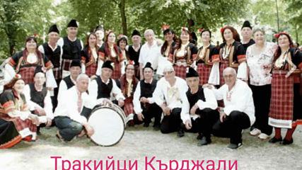 Кърджали - тракийците ... музиканти , певци , танцьори
