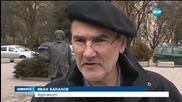 Столичната община отделила 30 000 лева за медийни изяви