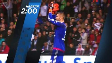 Футбол: Рен – Лион на 13 март по Diema Sport 2 HD