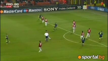 8.12.2010 Милан - Аякс 0 : 2 Мач от групите на Шампионска Лига