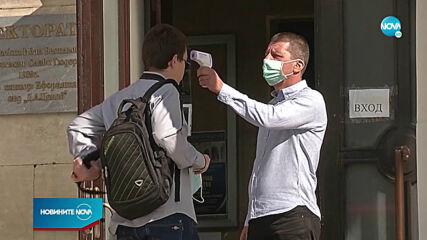Вълчев: Учебните заведения няма да затварят