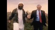Буш и Осама танцуват (смях)