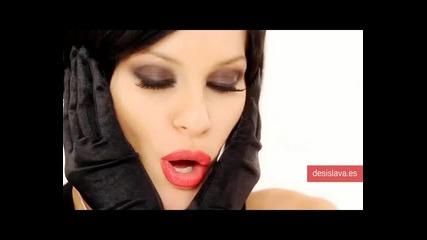 Официално Видео ! Десислава - Пленница на любовта ( H Q )