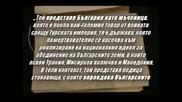 Кръсте Мисирков - македонски българин