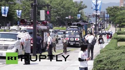 Япония: Националисти отдават почит на загиналите в Хирошима
