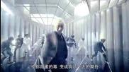 [mv] Exo - M - Overdose