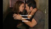 Бий, Сърце Мое-янис Плутархос, Giannis Ploutarhos - www.uget.in