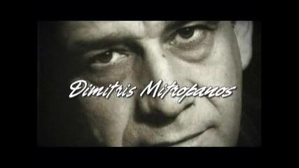 Запази, сърце мое, една минутка спокойствие - Димитрис Митропанос (превод)