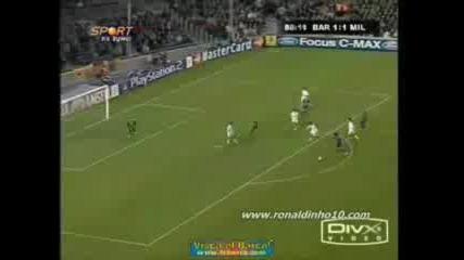 Просто Ronaldinho Gaucho