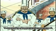 [ Bg Sub ] One Piece Епизод 23