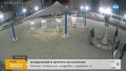 Ученици счупиха 3-метров шадраван в центъра на Казанлък