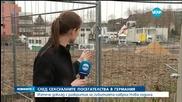Вълната от сексуални посегателства в Германия се разраства