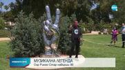 МУЗИКАЛНА ЛЕГЕНДА: Сър Ринго Стар навърши 80 години
